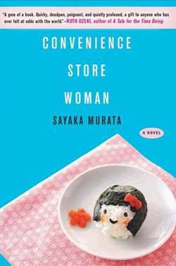 Convenience Store Woman book jacket